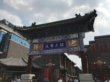 Cultural Street