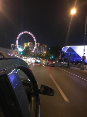 Tianjin Eye